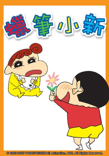 蠟筆小新350-449