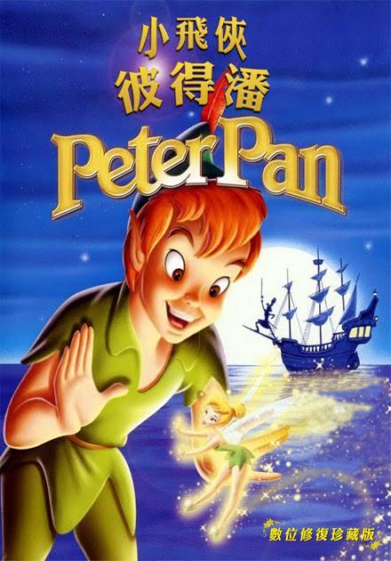 小飛俠彼得潘