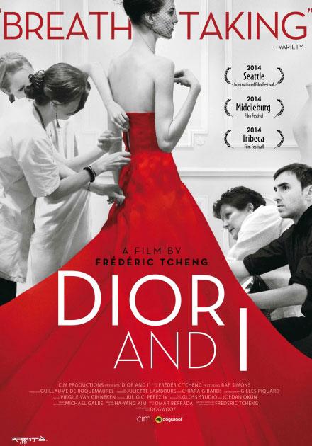璀璨風華Dior之夜
