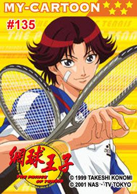 網球王子III