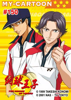 網球王子IV