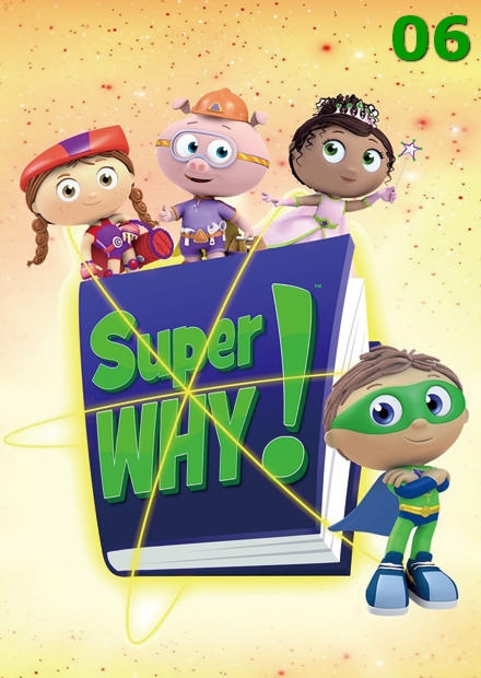 SUPER WHY S2