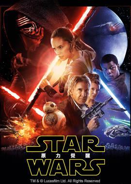 STAR WARS:原力覺醒