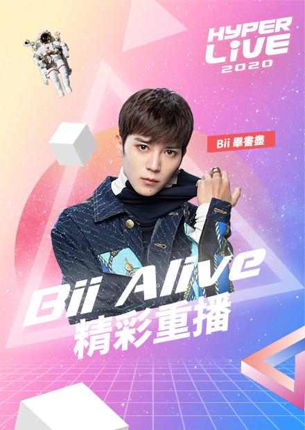 HyperLIVE 2020:Bii Alive