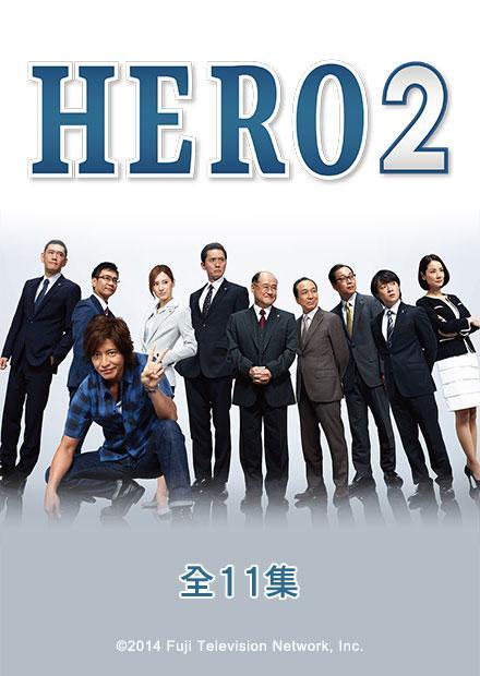 HERO2