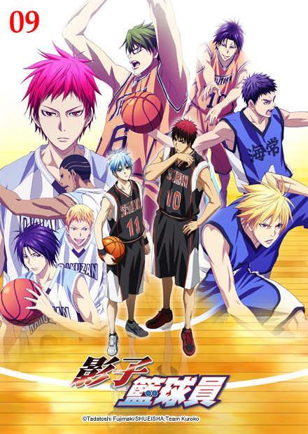 影子籃球員S3 第09集