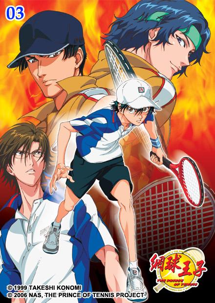 網球王子OVA III