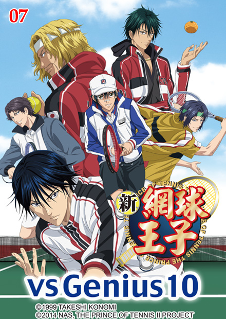 新網球王子OVA vs Genius 10