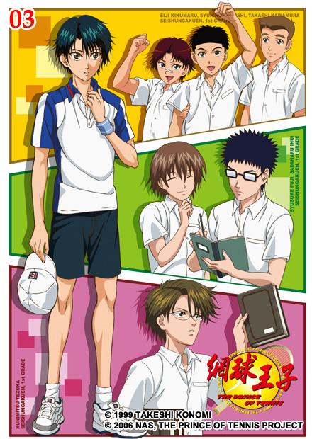 網球王子OVA V
