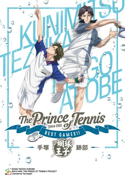 網球王子BEST GAMES
