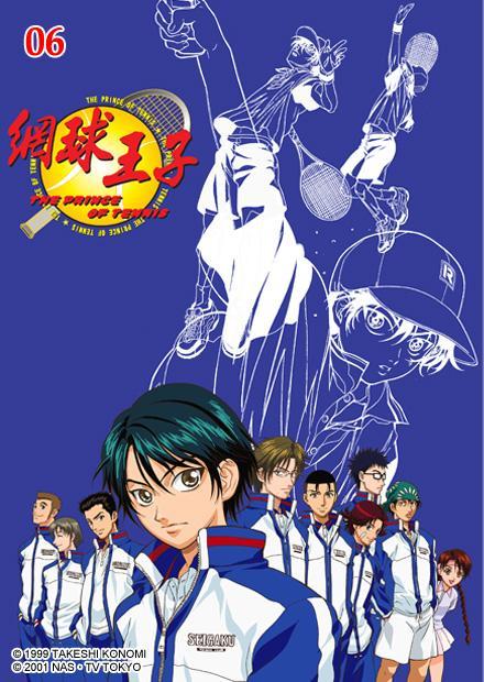網球王子I