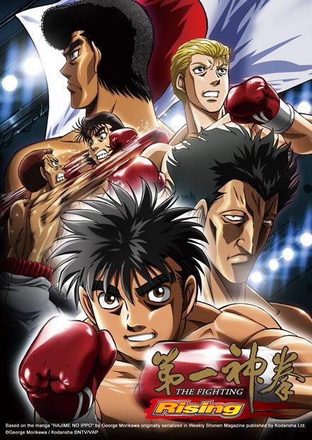 第一神拳Rising(國語) 第01集(免費看)