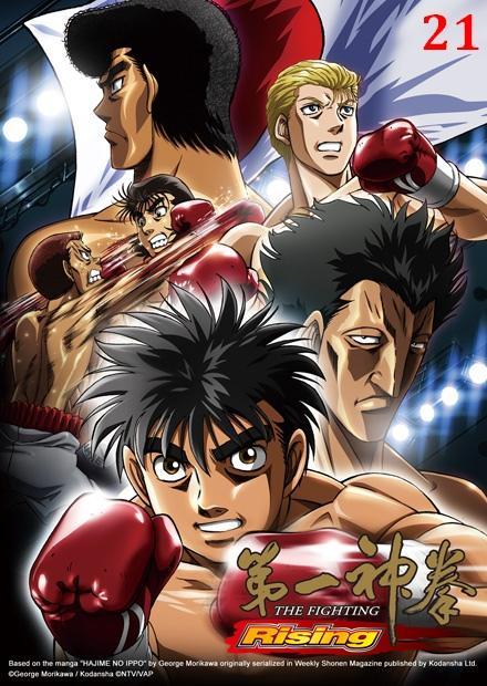第一神拳Rising(國語) 第21集
