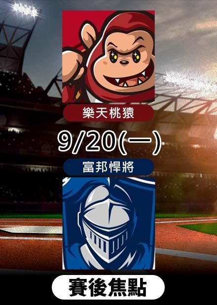 賽後焦點_霸林爵本日6局7K失兩分優質先發