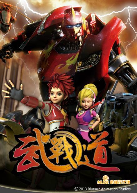 神偷 奶 爸 2 中文 版 線上 看