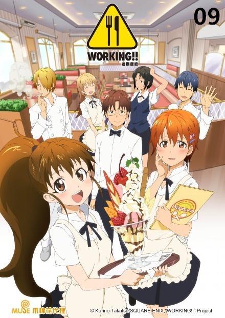 WORKING!!迷糊餐廳S1