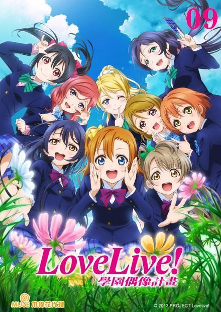Love Live!S2 第09話