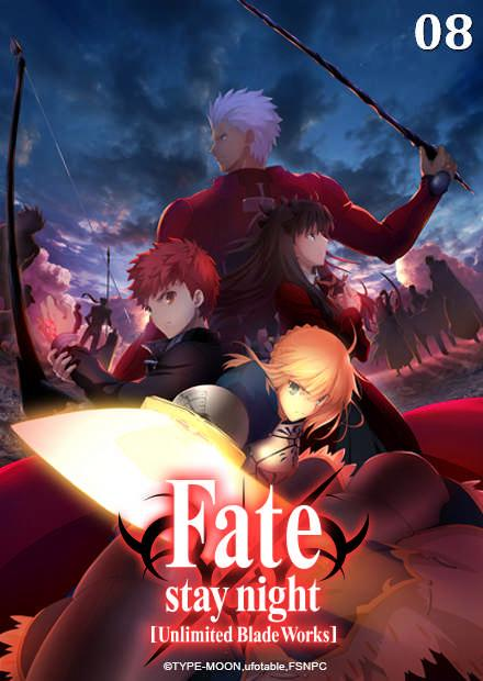 Fate stay night [Unlimited Blade Works]
