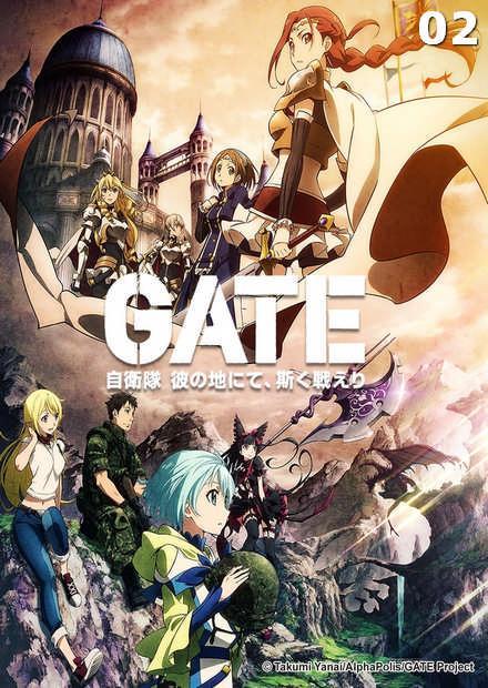 GATE奇幻自衛隊S1