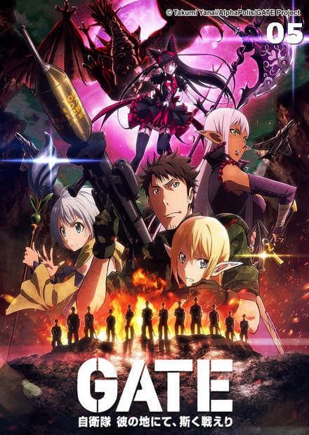 GATE奇幻自衛隊S2 第05集