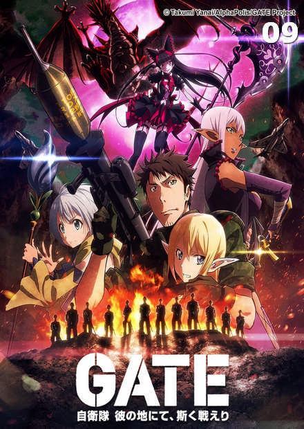 GATE奇幻自衛隊S2 第09集