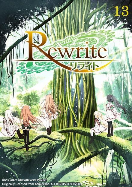 RewriteS1
