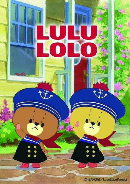 露露洛洛 第01-02話(免費看)