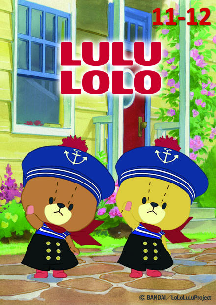 露露洛洛 第11-12話