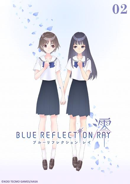 BLUE REFLECTION:澪