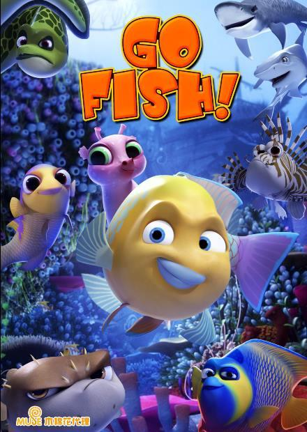 Go Fish!海底歷險記