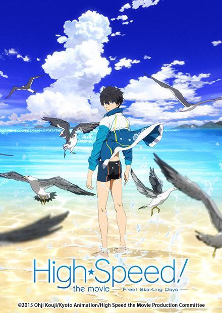 Free!劇場版 High Speed!(雙語)