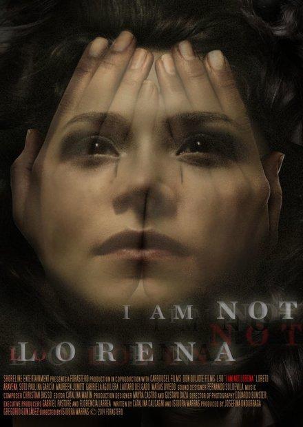 誰是羅蕾娜