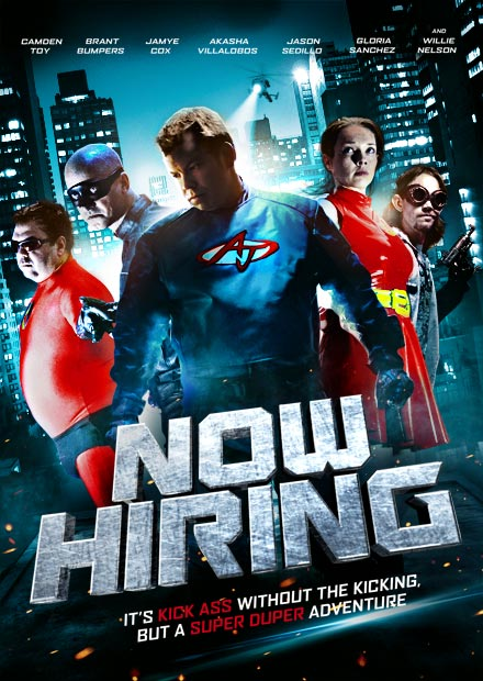 超級英雄有限公司