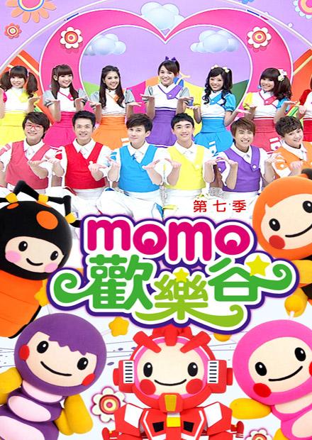 MOMO歡樂谷S7