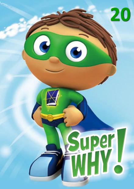 SUPER WHY S3 第20集