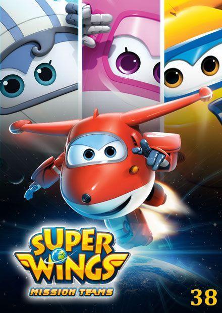 Super wings S3 第38集