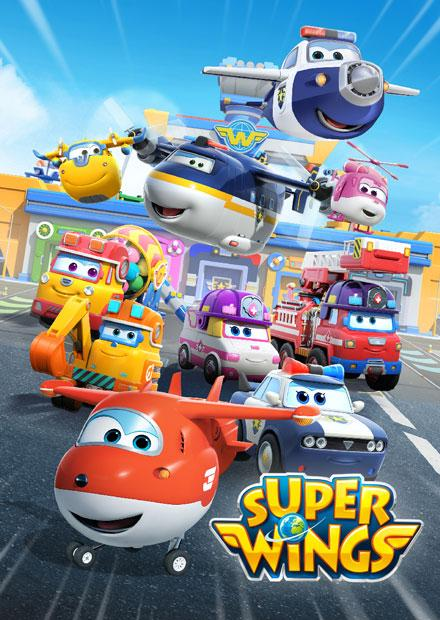 Super wings S4