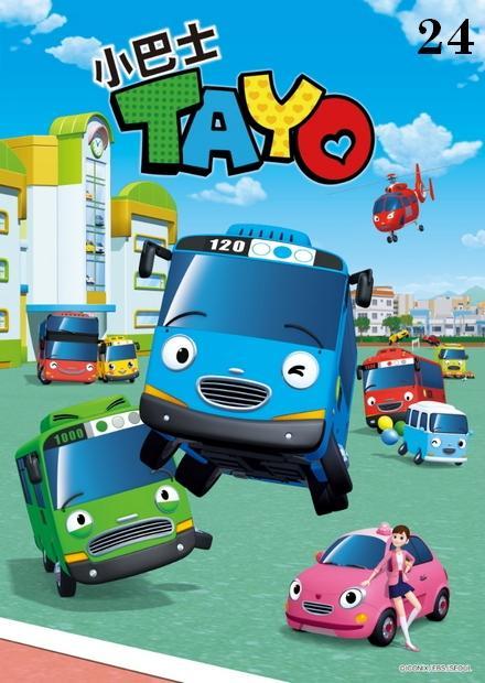 TAYO小巴士S1