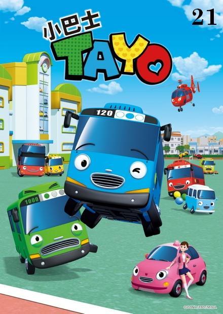TAYO小巴士S2