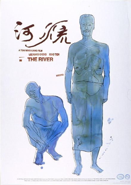 河流(數位修復版)