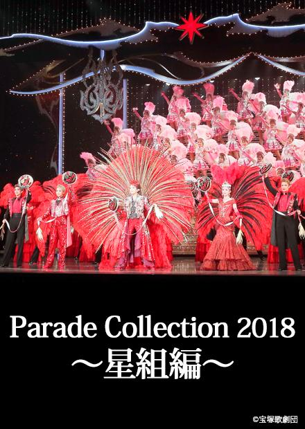Parade Collection2018~星組編~