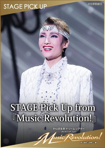 STAGE Pick Up from「Music Revolution!」