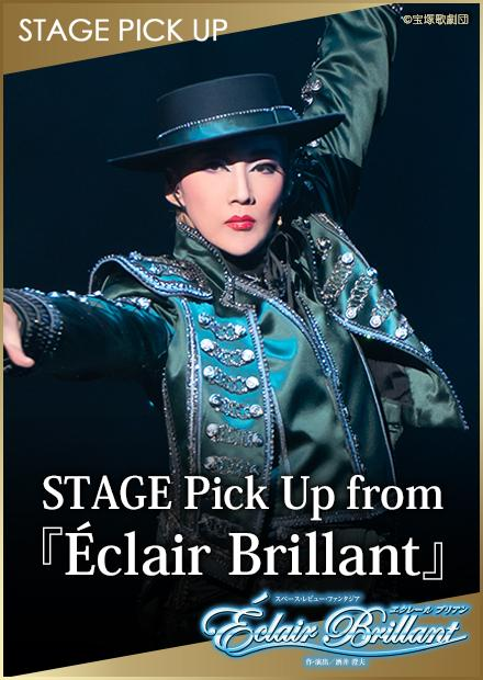 STAGE Pick Up from 「Eclair Brillant」