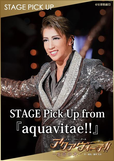STAGE Pick Up from 「aquavitae!!」