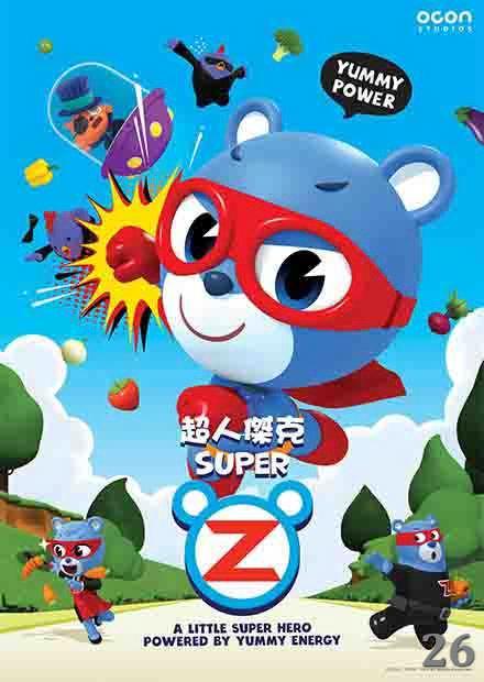 超人傑克Super Z