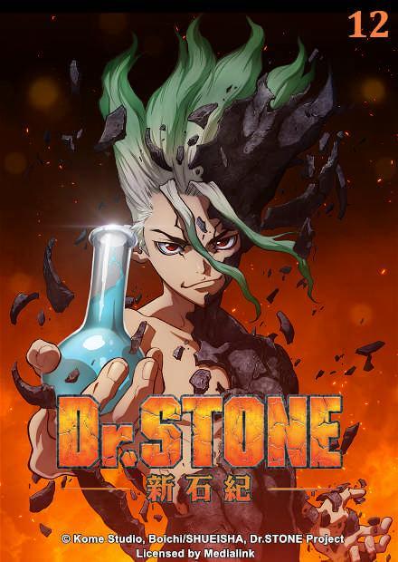 Dr.STONE 新石紀