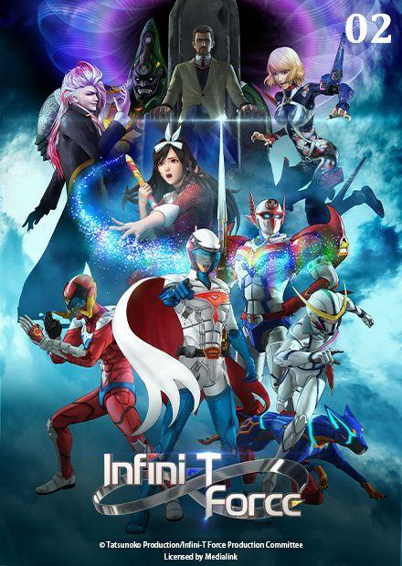 Infini-T Force 第02話