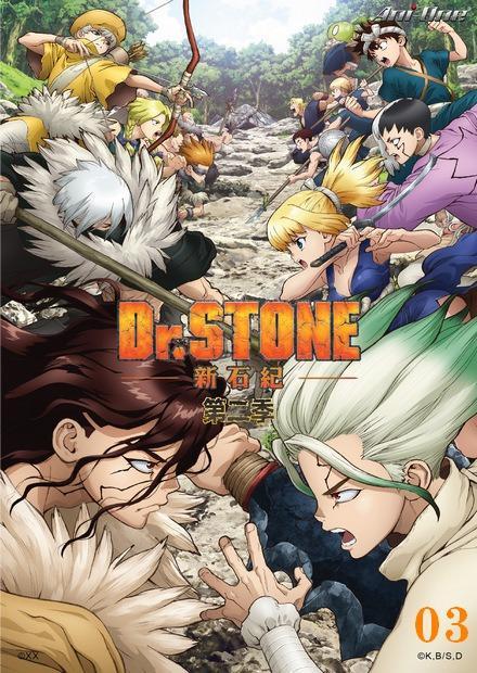 Dr.STONE新石紀S2