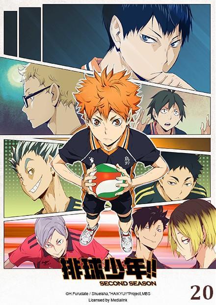 排球少年!!S2