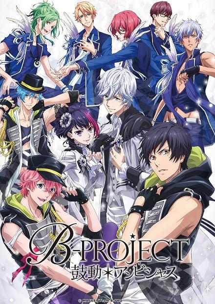 B-PROJECT鼓動*Ambitious
